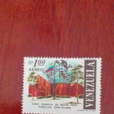 Sellos: VENEZUELA YVERT 859** AÉREO NUEVO SIN CHARNELA. Lote 88294680