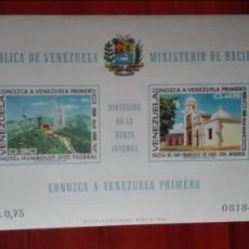 Sellos: VENEZUELA 1968 HOJA BLOQUE TURISMO NUEVA SIN CHARNELA. Lote 88904312