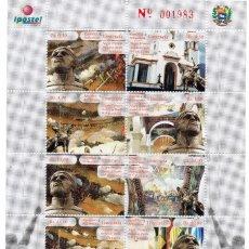 Sellos: VENEZUELA/2015/MNH/SC#1729/PREDRO CAMEJO (1790-1821) NEGRO PRIMERO. Lote 206758123