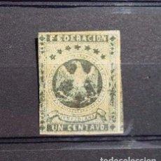 Sellos: VENEZUELA,1863 Y&T Nº9- SIN USAR.VALOR CATALOGO 100 EUROS. Lote 90674210