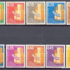 Sellos: VENEZUELA - LOT 34 SELLOS AÑOS 1966 HASTA 1968 - TODOS EN NUEVO. Lote 91351630