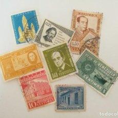 Sellos: LOTE 160 SELLOS DE VARIAS SERIES Y VALORES - UTILIZADOS - VER FOTOS - VENEZUELA. Lote 92396825