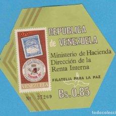 Sellos: FILATELIA PARA LA PAZ. REPÚBLICA DE VENEZUELA. NO ES SELLO, SINO UNA ETIQUETA ENGOMADA. 0,85 BS.. Lote 95277027