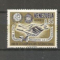 Sellos: VENEZUELA CORREO AEREO YVERT NUM. 869 * SERIE COMPLETA CON FIJASELLOS. Lote 102314227