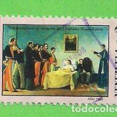 Sellos: VENEZUELA - MICHEL 2166 - 150 ANIVERSARIO DE LA MUERTE DE SIMÓN BOLÍVAR. (1980).. Lote 105032135