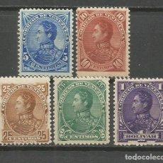 Sellos: VENEZUELA 1882 SIMON BOLIVAR YVERT NUM. 29/33 * SERIE COMPLETA CON FIJASELLOS. Lote 105367039