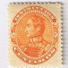 Sellos: SELLO FISCAL VENEZUELA AÑO 1893. SIMON BOLIVAR INSTRUCCION 5 CENTIMOS NARANJA. Lote 110034731
