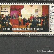 Sellos: VENEZUELA YVERT NUM. 775 ** SERIE COMPLETA SIN FIJASELLOS. Lote 111872147