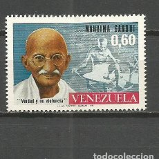 Sellos: VENEZUELA YVERT NUM. 849 ** SERIE COMPLETA SIN FIJASELLOS. Lote 111872363