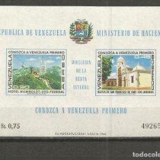 Sellos: VENEZUELA HOJA BLOQUE YVERT NUM. 14 ** NUEVA SIN FIJASELLOS. Lote 111874707