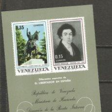 Sellos: VENEZUELA HOJA BLOQUE YVERT NUM. 15 ** NUEVA SIN FIJASELLOS. Lote 111874735