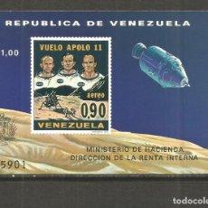 Sellos: VENEZUELA HOJA BLOQUE YVERT NUM. 16 ** NUEVA SIN FIJASELLOS. Lote 111874747
