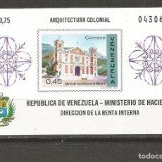 Sellos: VENEZUELA HOJA BLOQUE YVERT NUM. 17 ** NUEVA SIN FIJASELLOS. Lote 111874779