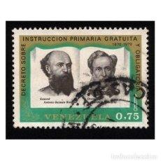 Sellos: VENEZUELA 1970. MICHEL 1837, SCOTT C1034. EDUCACIÓN PRIMARIA. USADO. Lote 112228851