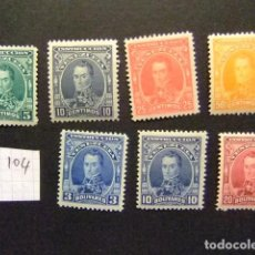 Sellos: VENEZUELA 1904 SIMÓN BOLÍVAR YVERT FICAUX 100 / 07 ** MNH FALTA 104. Lote 116386443