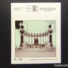 Sellos: VENEZUELA 1982 MONUMENTO GUAYAQUIL ECUADOR YVERT BLOC 25 ** MNH. Lote 116387015