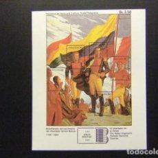 Sellos: VENEZUELA 1983 EL LIBERTADOR EN EL POTOSÍ - TITO SALAS YVERT BLOC 27 ** MNH. Lote 116387399