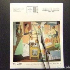 Sellos: VENEZUELA 1984 FRESCO DE HECTOR POLEO YVERT BLOC 29 ** MNH. Lote 116387755