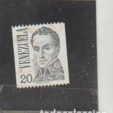 Sellos: VENEZUELA 1978 - MICHEL NRO. 2025C - SIMON BOLIVAR - USADO. Lote 155936753