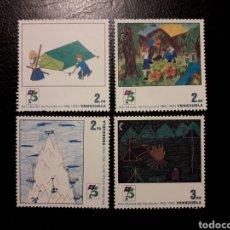 Francobolli: VENEZUELA. YVERT 1144/7. SERIE COMPLETA NUEVA SIN CHARNELA. SCOUTS. DIBUJOS INFANTILES.. Lote 136234985