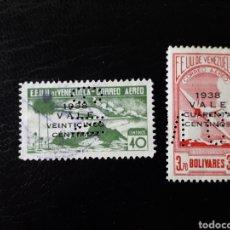 Sellos: VENEZUELA. YVERT CORREO OFICIAL AÉREO 84/5. SERIE COMPLETA USADA Y NUEVA SIN CHARNELA. PERFORADOS.. Lote 136240021