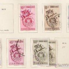 Sellos: VENEZUELA. 1951. AÉREO. YVERT Nº 362,363,364,365,366,367. Lote 142129882
