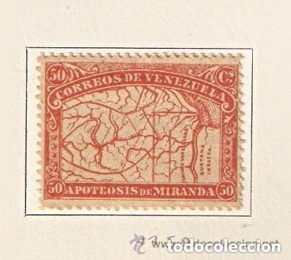 VENEZUELA. 1896. YVERT Nº 57 (Sellos - Extranjero - América - Venezuela)