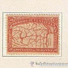 Sellos: VENEZUELA. 1896. YVERT Nº 57. Lote 142129998