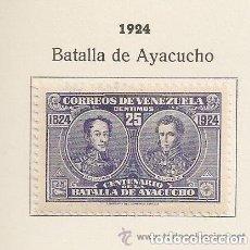 Sellos: VENEZUELA.1924. YT Nº 154.. Lote 142130578