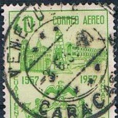 Sellos: VENEZUELA 1958 SELLO USADO Y 588. Lote 144911246