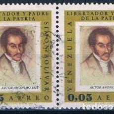 Sellos: VENEZUELA 1966 SELLO USADO Y PA895 BLOQUE DE DOS. Lote 144911434