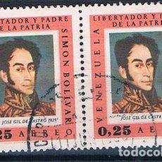 Sellos: VENEZUELA 1966 SELLO USADO Y PA898 BLOQUE DE DOS. Lote 144911538