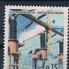 Sellos: VENEZUELA 1968 SELLO USADO MI 1752. Lote 144911762