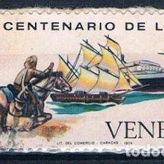 Sellos: VENEZUELA 1974 SELLO USADO Y 942 MALTRECHO FRAGMENTO. Lote 144912414