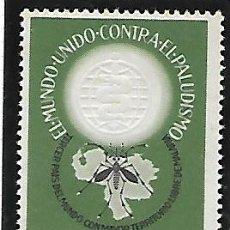 Sellos: YVERT AÉREO 777, SERIE COMPLETA, NUEVO.. Lote 152337374