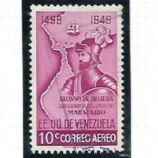 Sellos: YVERT AÉREO 310/15, VALORES SUELTOS.. Lote 152338394