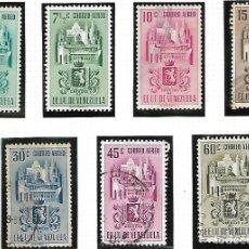 Sellos: YVERT AÉREO 316/19A, VALORES SUELTOS.. Lote 152340526