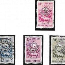 Sellos: YVERT AÉREO 528/36, VALORES SUELTOS,VALORES CAROS. . Lote 152348158