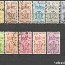 Sellos: VENEZUELA CORREO AEREO YVERT NUM. 664/674 SERIE COMPLETA USADA. Lote 152512582
