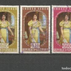 Sellos: VENEZUELA CORREO AEREO YVERT NUM. 719/721 SERIE COMPLETA USADA. Lote 152512906