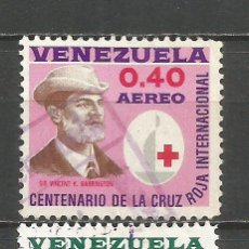 Sellos: VENEZUELA CORREO AEREO YVERT NUM. 798/799 SERIE COMPLETA USADA. Lote 152513086