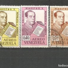 Sellos: VENEZUELA CORREO AEREO YVERT NUM. 810/812 SERIE COMPLETA USADA. Lote 152513238