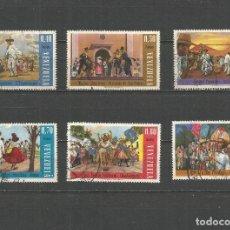 Sellos: VENEZUELA CORREO AEREO YVERT NUM. 879/884 SERIE COMPLETA USADA. Lote 152519590