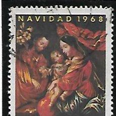 Sellos: YVERT AÉREO 957, SERIE COMPLETA, NAVIDAD.. Lote 152534478