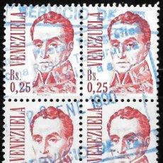 Sellos: VENEZUELA. SIMON BOLIVAR. 1986. MATASELLO OFICINA POSTAL TELEGRAFICA CARMELITAS. Lote 152569234