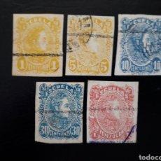 Sellos: VENEZUELA. YVERT FISCALES POSTALES 14/17 + 20. SERIE CORTA USADA. MAYORÍA BUENOS MÁRGENES. BOLÍVAR. Lote 153180384
