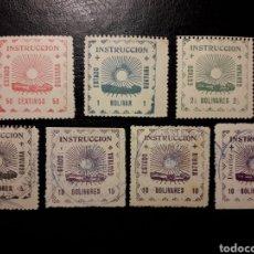 Sellos: VENEZUELA. YVERT FISCALES POSTALES 93/99 SERIE COMPLETA. 1 SELLO DESCARNADO. MUY RARA.. Lote 153238516
