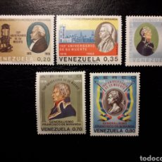 Sellos: VENEZUELA. YVERT A-942/6 SERIE COMPLETA NUEVA CON CHARNELA. MARISCAL FRANCISCO DE MIRANDA.. Lote 153253782