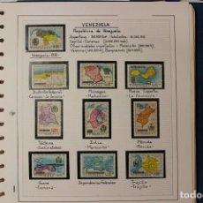 Sellos: SERIE COMPLETA 25 SELLOS MAPAS ESTADOS DE VENEZUELA (1970-71). Lote 153720858