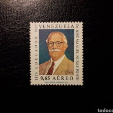 Sellos: VENEZUELA. YVERT A-941 SERIE COMPLETA NUEVA SIN CHARNELA. EDUCADOR JOSÉ MARÍA NUÑEZ PONTE.. Lote 154194765